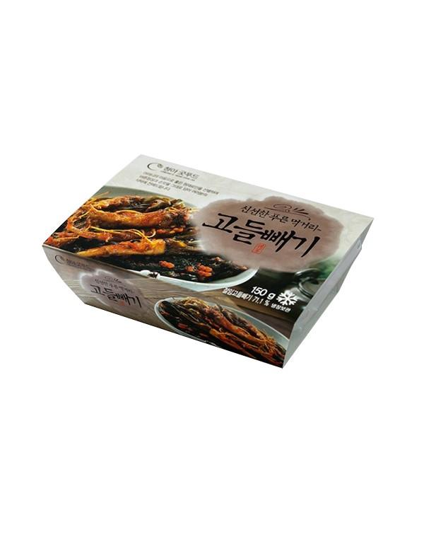 seasonedkoreanlettuce1-700×525